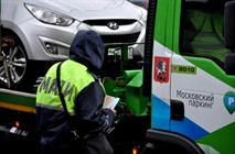 В Москве уволили начальника эвакуаторщиков, фото 1