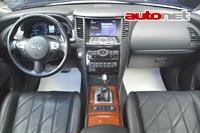Infiniti QX70 3.7 AWD
