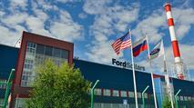 Рабочие Ford в Санкт-Петербурге требуют отдать завод народу, фото 1