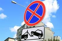 Московские власти смогут чаще штрафовать за неправильную парковку