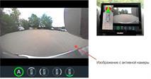 УАЗ «Патриот» получил систему кругового обзора, фото 1