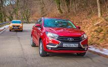 Столичный регион стал лидером по продажам Lada Xray, фото 1