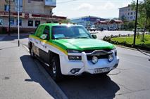 За такси из Петербурга в Магадан пассажир заплатил 230 тыс. рублей, фото 1