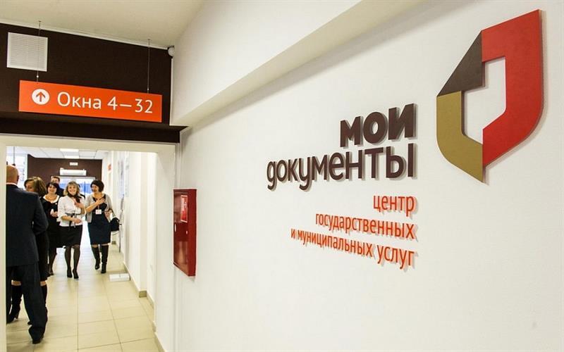 МФЦ будут выдавать паспорта иправа сфевраля 2017-ого