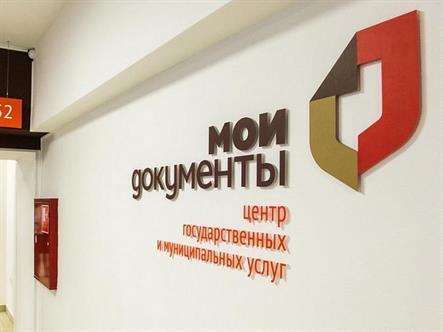 Россиянам разрешили менять права без ГИБДД