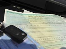 Госдума не поддержала повышения штрафов за езду без ОСАГО