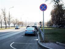 Водителей перестанут штрафовать при отсутствии знаков или разметки