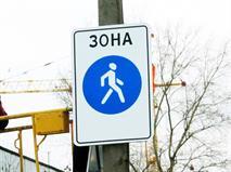 За езду по пешеходной зоне предложили штрафовать на 50 тыс. рублей