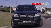 Mercedes-Benz GL 350 CDI 4MATIC
