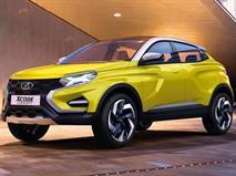 АвтоВАЗ не будет выпускать новый Lada XCODE