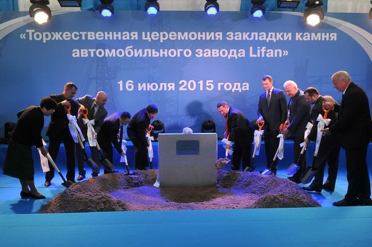 Лифан перенес начало строительства завода в Российской Федерации