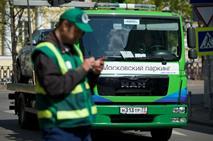 Москва не будет снижать тарифы на эвакуацию по новой методике ФАС, фото 1