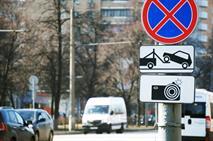 В Москве признали ошибочными только 0,001% от штрафов с камер, фото 1
