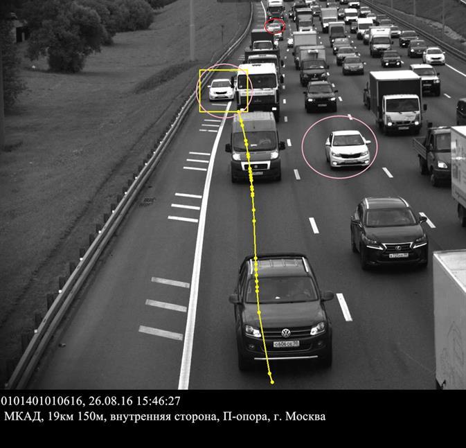 Камеры Москвы оштрафовали водителей за чужие нарушения, фото 1