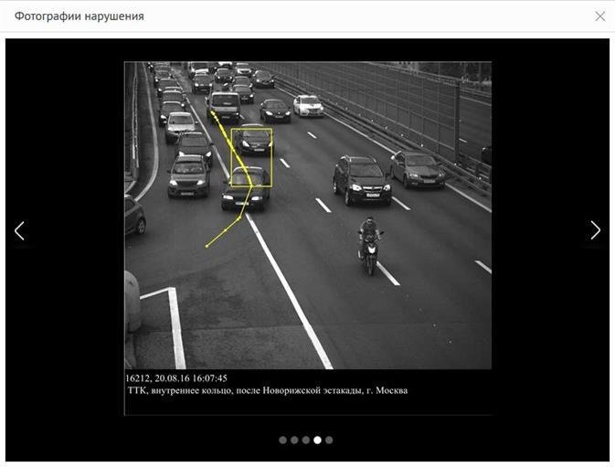 Камеры Москвы оштрафовали водителей за чужие нарушения, фото 2