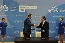 Mazda и власти РФ договорились о строительстве моторного завода, фото 1