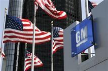 General Motors не собирается возобновлять работу завода в Питере, фото 1