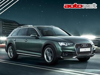 технические характеристики Audi A4 Allroad 30 Tdi Quattro B9 272