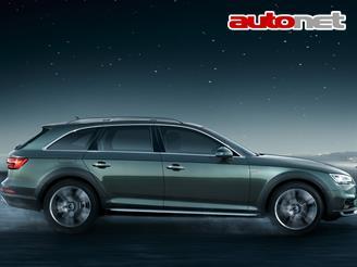 технические характеристики Audi A4 Allroad 30 Tdi Quattro B9 218