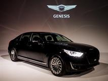 Hyundai представил россиянам новую премиальную марку