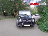 Mercedes-Benz G 290 GD T