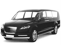 Автомобили проекта «Кортеж» получили название и логотип, фото 1