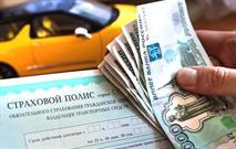 Страховщиков начнут штрафовать за просрочку выплат по ОСАГО, фото 1