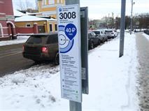 Эксперты назвали оптимальную стоимость парковки в Москве, фото 1