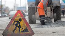 Власти РФ в два раза урежут финансирование региональных дорог, фото 1