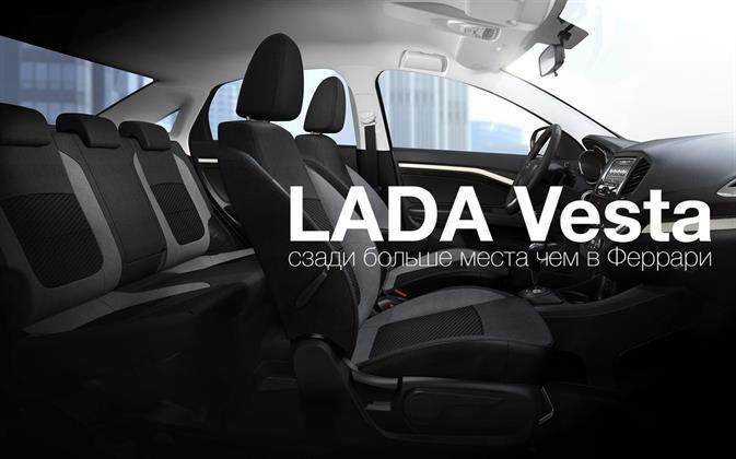 АвтоВАЗ назвал преимущества Lada над Aston Martin и Bentley, фото 1