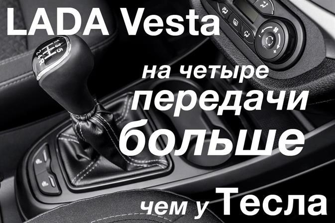 АвтоВАЗ назвал преимущества Lada над Aston Martin и Bentley, фото 5