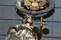 Верховный суд запретил лишать прав за оставление места ДТП, фото 1