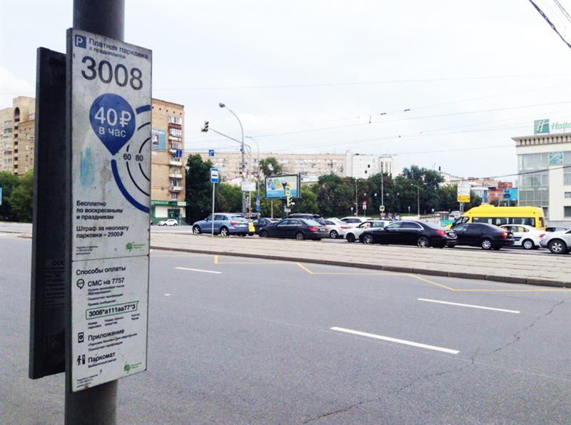 Плату запарковку в столице поднимут на133 самых загруженных дорогах