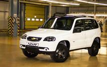Chevrolet Niva получила еще одну эксклюзивную серию, фото 1