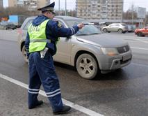 Депутаты начали отменять повышенные штрафы в Москве и Санкт-Петербурге, фото 1