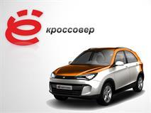 Трехлетний Ё-мобиль Жириновского сломался от времени, фото 1