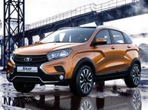 Lada Xray получит еще одну эксклюзивную версию, фото 1