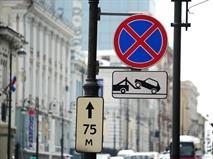 В России хотят временно отменить эвакуацию автомобилей