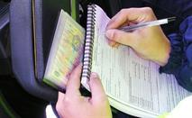 Размер штрафа привяжут к личности водителя, фото 1