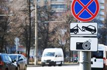 Дорожные камеры начнут выписывать штрафы иностранцам, фото 1