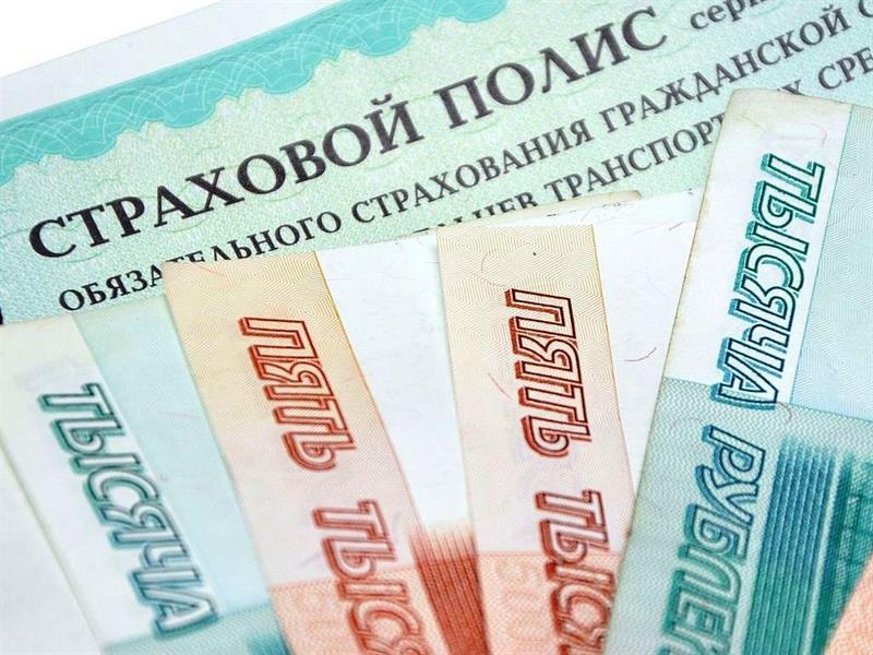 Руководитель думского комитета предложил отменить ОСАГО