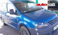 Volkswagen Caddy III 1.4