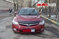 Honda Civic 1.3 Hybrid
