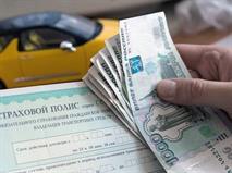 Закон об отмене выплат по ОСАГО приняли во втором чтении