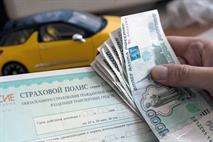 Закон об отмене выплат по ОСАГО приняли во втором чтении, фото 1