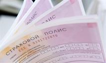 Госдума отменила выплаты по ОСАГО, фото 1