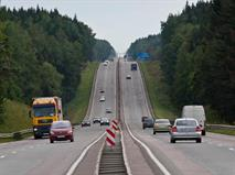 За проезд по Киевскому шоссе стали брать деньги