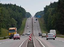 За проезд по Киевскому шоссе стали брать деньги, фото 1