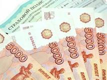 За год миллион россиян заставили страховщиков снизить цену ОСАГО