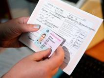 Водительские права разрешили менять без ГИБДД